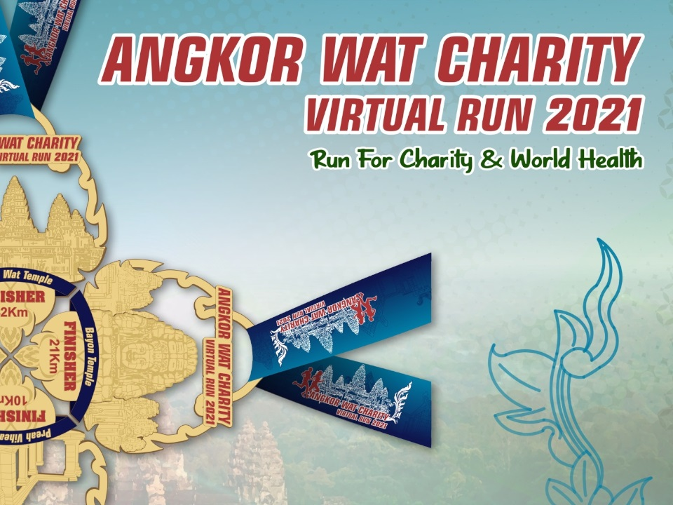 Angkor Wat Charity Virtual Run 2021