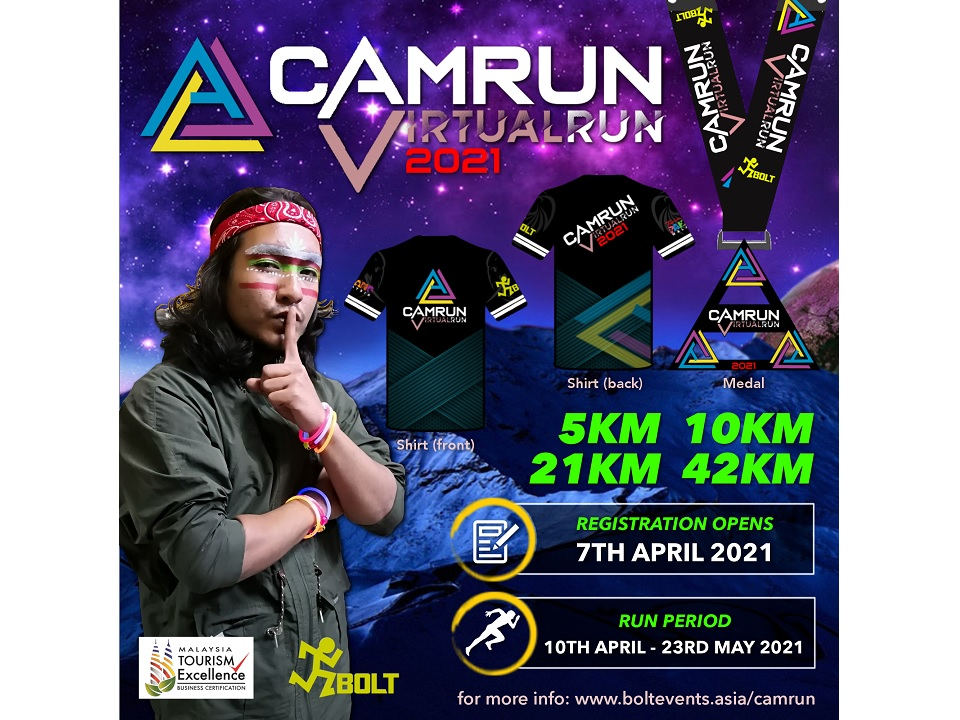 Cameron Night Run Virtual Run 2021