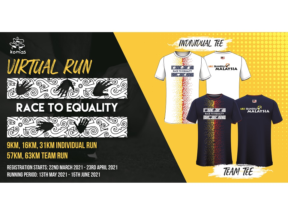 Race To Equality Virtual Run 2021