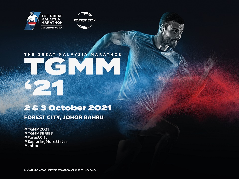 The Great Malaysian Marathon 2021